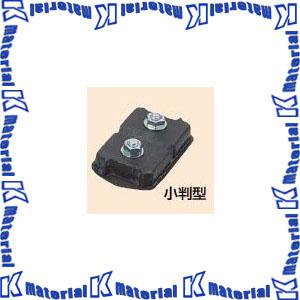 【P】未来工業 OF-N12P 10個 塗代固定具 [MR08165-10]