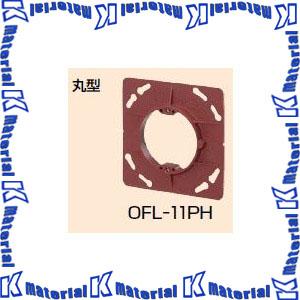 P 未来工業 数量は多 OFL-11PH MR08503-10 耐熱プラ塗代カバー 新作アイテム毎日更新 10個
