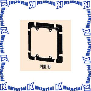 P お買い得 未来工業 OFL-122 塗代カバー 期間限定送料無料 10個 MR08536-10