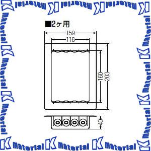 P 未来工業 SB-2SA2 気密カバー 10個 MR12823-10 流行のアイテム 通信販売
