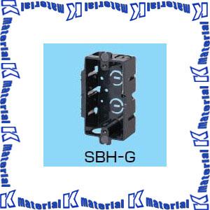 【P】未来工業 SBH-G 100個 台付スライドボックス [MR12901-100]