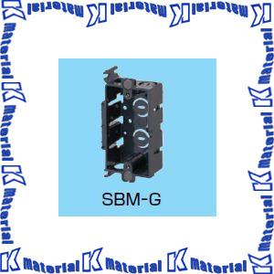 【P】未来工業 SBM-G 100個 耳付スライドボックス [MR12905-100]
