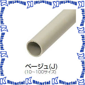【P】【代引不可】【個人宅配送不可】未来工業 VE-16J4 30本 硬質ビニル電線管 [MR15734-30]