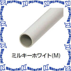 【代引不可】【個人宅配送不可】未来工業 VE-36M 10本 硬質ビニル電線管 [MR15770-10]