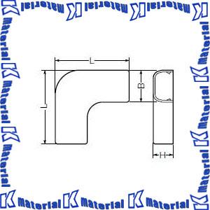 未来工業 EMM-1W 特価 10個 Eモール 1号 MR02712-10 カベ白 曲ガリ スーパーセール期間限定