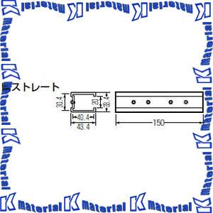 P WEB限定 未来工業 レビューを書けば送料当店負担 DCJ-41SW 1個 インテリアダクト用ジョイント MR01976 ホワイト ストレート