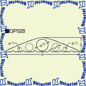 未来工業 OPS20 1巻 ワゴンモール ソフト ブラック [MR08831]