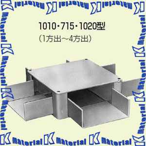 【P】未来工業 PDB-10104 1個 プラスチックダクト用 分岐ボックス 1010型 グレー [MR09625]