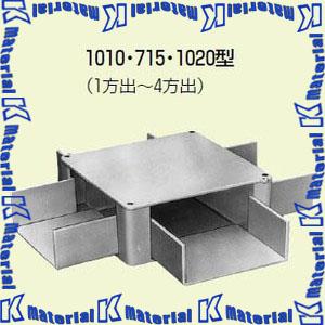 【P】未来工業 PDB-10203 1個 プラスチックダクト用 分岐ボックス 1020型 グレー [MR09637]
