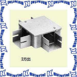 P WEB限定 未来工業 PDB-553 1個 プラスチックダクト用 MR09667 3方出 グレー 本日限定 55型用 分岐ボックス