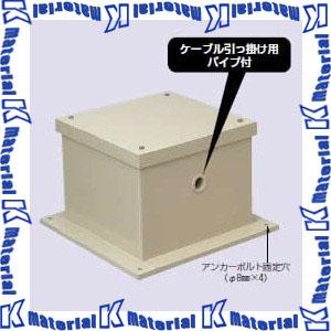【P】【代引不可】【個人宅配送不可】【受注生産品】未来工業 PVP-4520BDJ 1個 液面電極保護ボックス [MR11906]