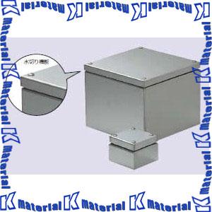 【P】未来工業 SUP-2020P 1個 ステンレスプールボックス 防水 水切蓋 [MR15099]