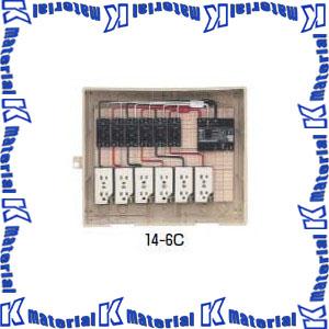人気激安 [MR17319]:k-material 14-6C 未来工業 1個 ベージュ 屋外電力用仮設ボックス ELB組込品-その他