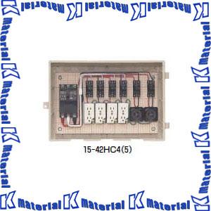 【P】未来工業 15-42HC4 1個 屋外電力用仮設ボックス ELB組込品 ベージュ [MR17322]