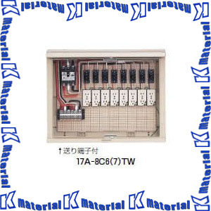 P 期間限定送料無料 未来工業 17A-8C6TW 1個 ELB組込品 ベージュ 屋外電力用仮設ボックス MR17332 公式サイト