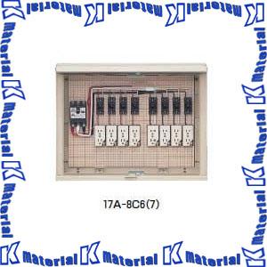 【P】未来工業 17A-8C7 1個 屋外電力用仮設ボックス ELB組込品 ベージュ [MR17333]