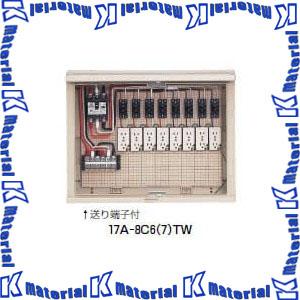 【楽ギフ_包装】 【P】未来工業 ベージュ [MR17334]:k-material ELB組込品 屋外電力用仮設ボックス 1個 17A-8C7TW-その他