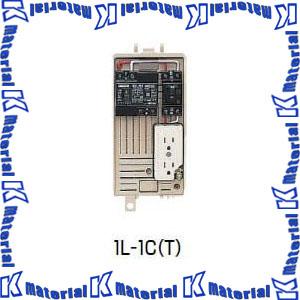 おすすめ 未来工業 1L-1CT 1個 定価 屋外電力用仮設ボックス ベージュ MR17300 ELB組込品