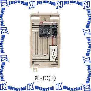 未来工業 2L-1CT 1個 屋外電力用仮設ボックス ELB組込品 ベージュ [MR17456]