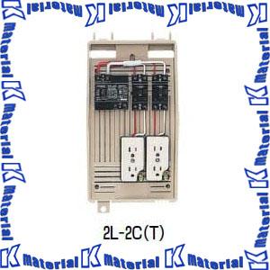未来工業 2L-2C 1個 屋外電力用仮設ボックス ELB組込品 ベージュ [MR17457]