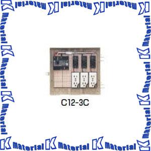 未来工業 C12-3C 1個 屋外電力用仮設ボックス ELB組込品 透明蓋 [MR01848]