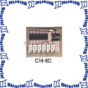 未来工業 C14-6C 1個 屋外電力用仮設ボックス ELB組込品 透明蓋 [MR01853]