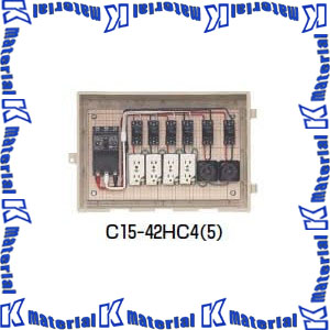 【P】未来工業 C15-42HC4 1個 屋外電力用仮設ボックス ELB組込品 透明蓋 [MR01854]