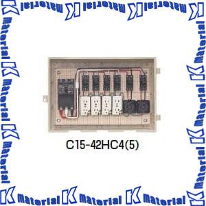 未来工業 C15-42HC5 1個 屋外電力用仮設ボックス ELB組込品 透明蓋 [MR01855]
