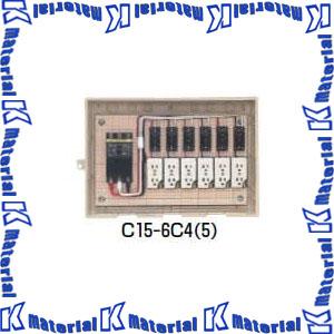 未来工業 C15-6C5 1個 屋外電力用仮設ボックス ELB組込品 透明蓋 [MR01859]
