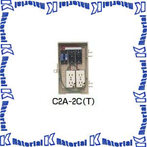 【P】未来工業 C2A-2C 1個 屋外電力用仮設ボックス ELB組込品 透明蓋 [MR01860]
