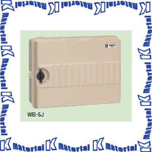 【P】未来工業 WB-5J 1個 ウォルボックス ヨコ型 ベージュ [MR16174]