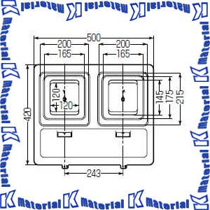 【P】未来工業 WP-3WG 1個 電力量計ボックス 化粧ボックス グレー [MR16451]