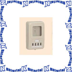 【P】未来工業 WP2-202KJ 1個 電力量計ボックス 分岐ブレーカー・ELB付 ベージュ [MR16532]