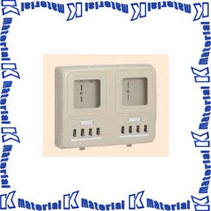 【P】未来工業 WP4W-202J 1個 電力量計ボックス 分岐ブレーカー付 ベージュ [MR16556]