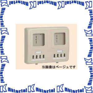 【P】未来工業 WP4W-203M 1個 電力量計ボックス 分岐ブレーカー付 ミルキーホワイト [MR16559]