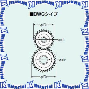 【代引不可】【個人宅配送不可】未来工業 BWG-2035 1巻 エアコンチューブ [MR00534]