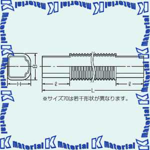 おトク 割引 未来工業 GKF-70K 1本 フリージョイント 黒 MR03799 70型用
