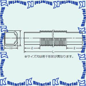 未来工業 GKF-70T 1本 フリージョイント 70型用 MR03805 安値 チョコレート 特価品コーナー☆