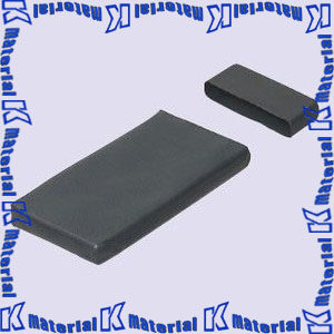 【P】未来工業 MTKS-BK200 1組 タイカブラック ブロック [MR07668]