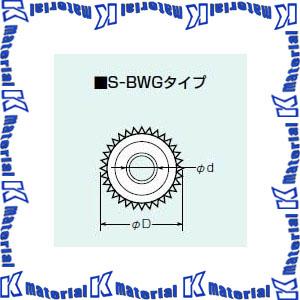 【代引不可】【個人宅配送不可】未来工業 S-BWG-203 1巻 エアコンチューブ [MR12711]