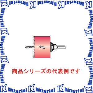 【P】ミヤナガ エスロック バイメタルホールソープラマス用 SDSプラスセット SLPM120RST 刃先径120mm [ONM1531]