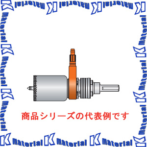 【P】ミヤナガ エスロック タイルホールソーセット ハンズフリー給水セット付 ストレート SLT032PB 刃先径32mm [ONM1666]