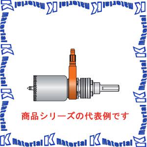 【P】ミヤナガ エスロック タイルホールソーセット ハンズフリー給水セット付 ストレート SLT050PB 刃先径50mm [ONM1671]