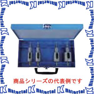 【P】ミヤナガ DLコア充電 DLコアBOX Bキット DLCBOXB 25/28/32/35mm [ONM1784]