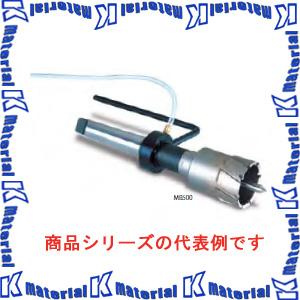 ミヤナガ メタルボーラー500 2枚刃 MB50064 刃先径64mm [ONM2222]