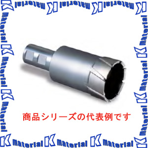 【P】【代引不可】【受注生産品】ミヤナガ メタルボーラー750S(32) 刃先径 64mm MB75S3264 有効長75mmシャンク径32mm [ONM2340]