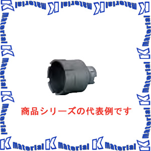 【P】ミヤナガ メタルボーラーM500 MBM53 刃先径53mm [ONM2442]
