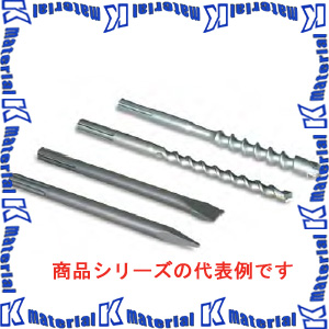 ミヤナガ SDS-maxビット 超ロングビット MAX22080 刃先径22.0mm 有効長655mm [ONM3163]