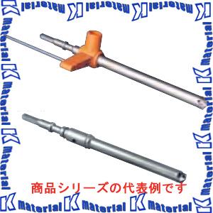 【P】ミヤナガ デルタゴン吸塵ビットSDS-maxセット 吸塵ホルダーセット付 BVMAX25021 刃先径25.0mm 有効長210mm [ONM3266]