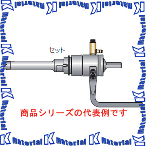 【P】ミヤナガ 湿式ミストダイヤドリル ワンタッチタイプ セット DMA12050BST 刃先径12.0mm [ONM3339]